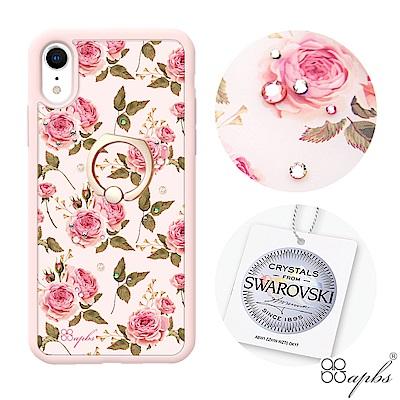 apbs iPhone XR 6.1吋施華彩鑽減震指環扣手機殼-玫瑰