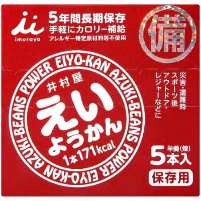 井村屋製果 防災小羊羹(300g)
