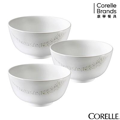 (送1入保鮮盒)CORELLE康寧 璀璨星河3件式中式飯碗組