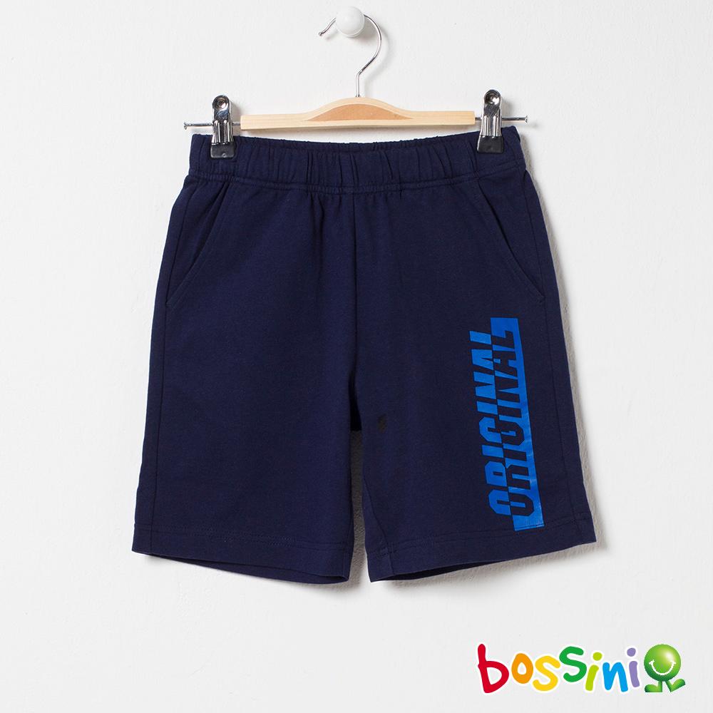 bossini男童-素色針織短褲01藏藍色