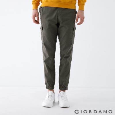 GIORDANO  男裝工裝風素色束口褲 - 56 橄欖綠