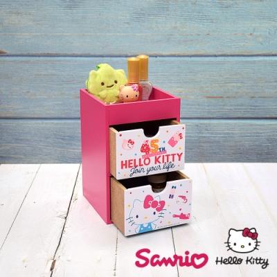 Hello Kitty 凱蒂貓 繽紛玩美 小型雙抽盒 抽屜盒 桌上收納