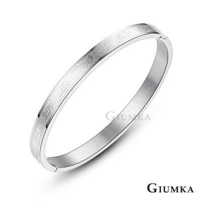 GIUMKA白鋼手環 六字真言 單個價格