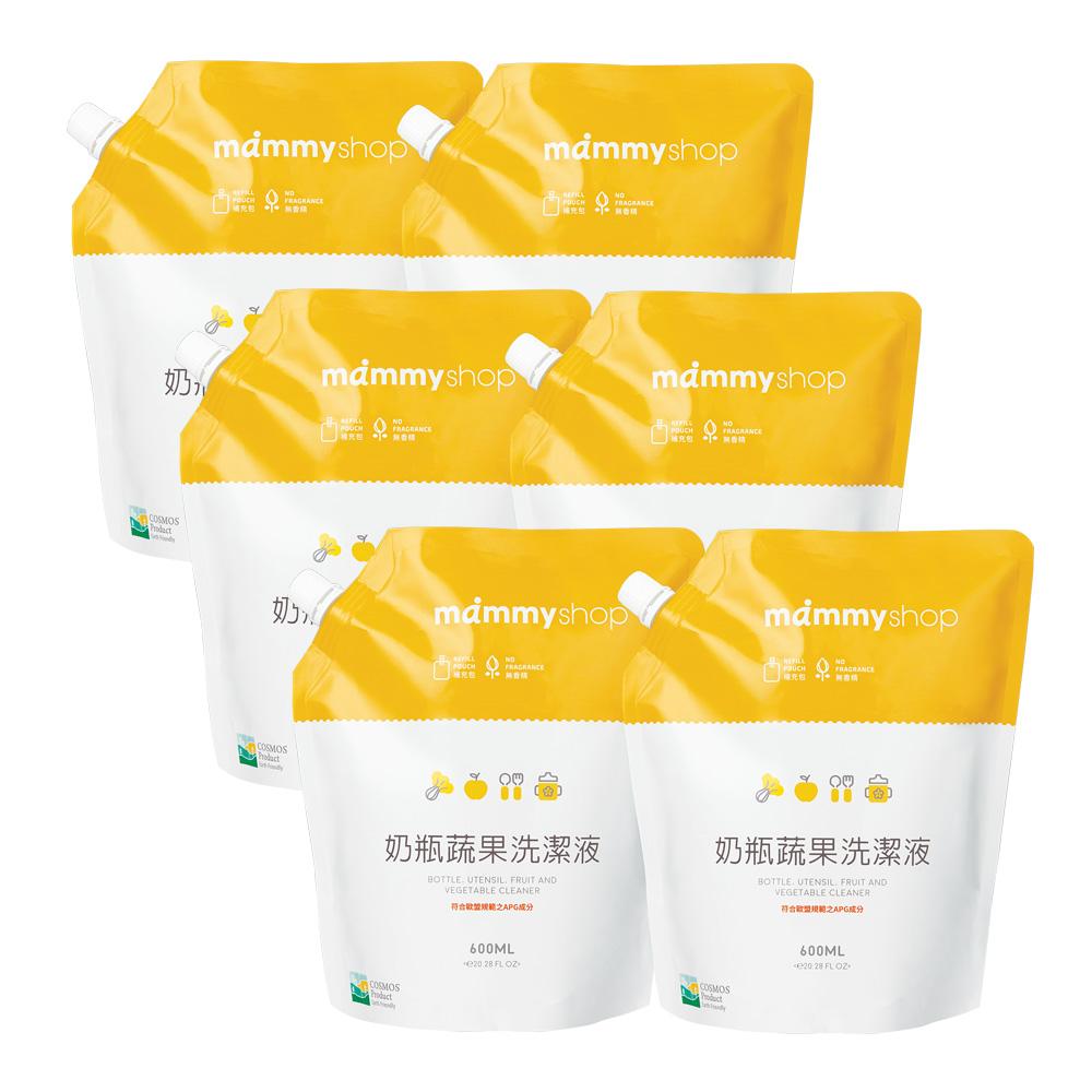 【箱購】【mammyshop 媽咪小站】 奶瓶蔬果洗潔液補充包-600ml (6入組)