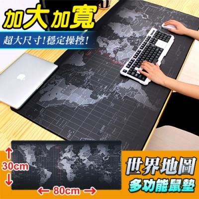 世界地圖加大寬版多功能鼠墊 XL款 1入