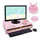 Kanahei 卡娜赫拉 午後時光 電腦螢幕架 鍵盤架 桌上收納置物架(台灣限定版)-粉 product thumbnail 1