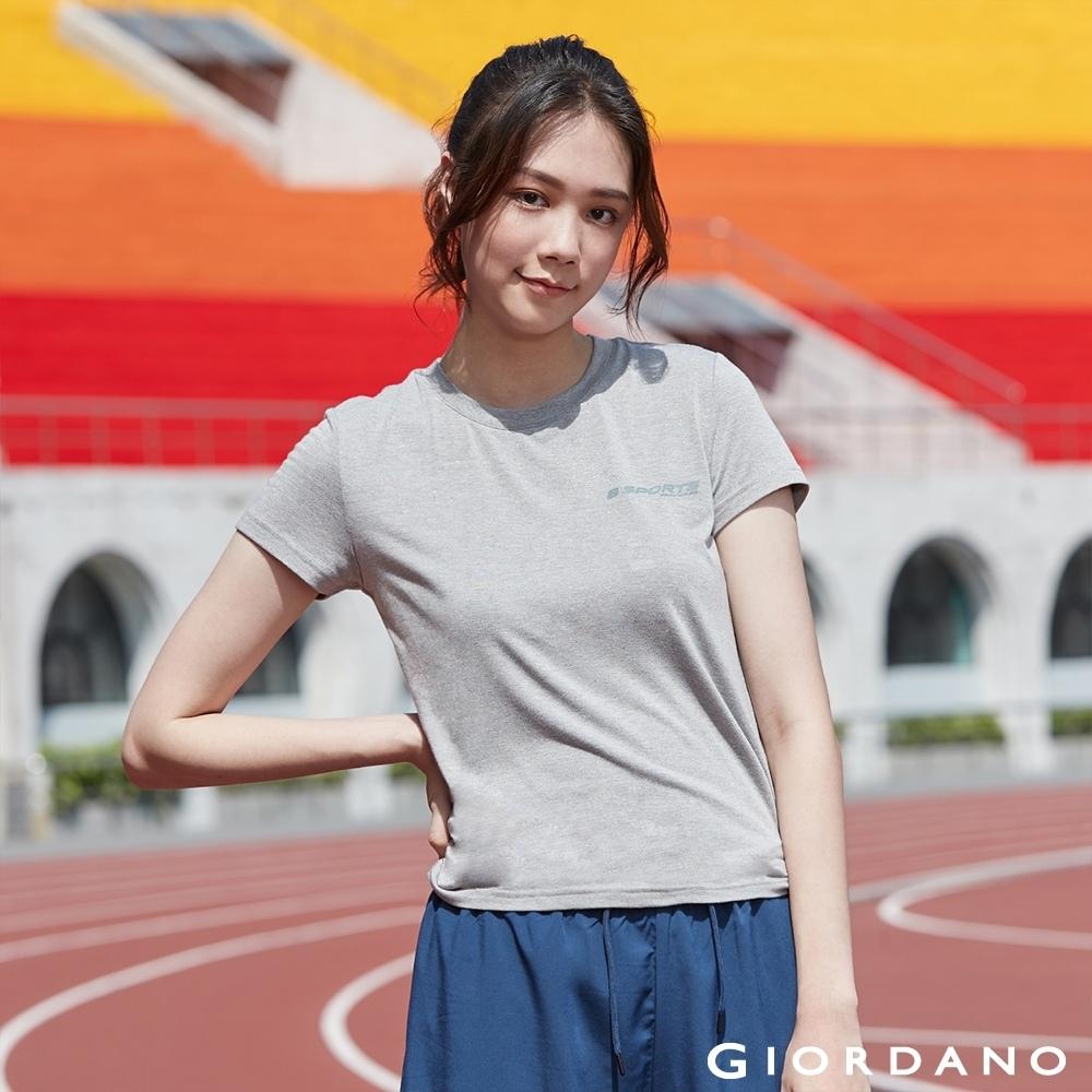 GIORDANO 女裝運動系列吸濕排汗素色短袖T恤-03 花紗鯊魚灰