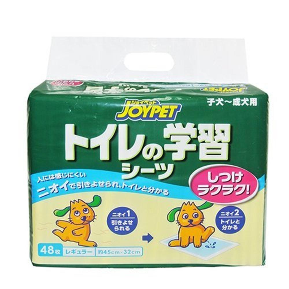 寵倍家Joypet 寵物排泄引便訓練墊 48入 兩包組