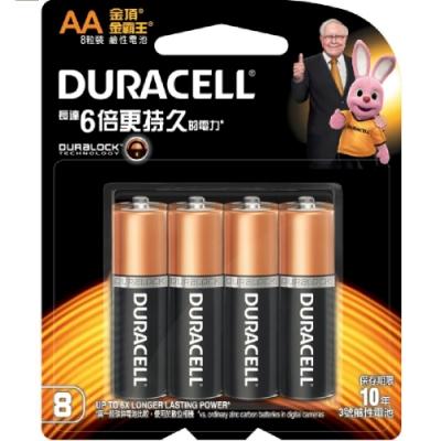 Duracell金頂鹼性電池 3號AA(8入)