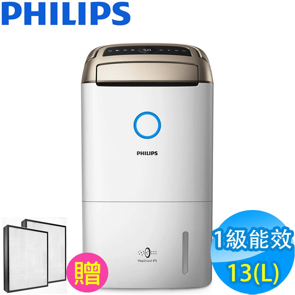 飛利浦PHILIPS 13L 1級抗敏PM0.02清淨除濕機 DE5207/81