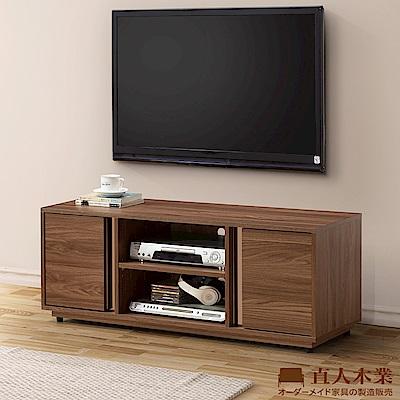 日本直人木業-ALEX胡桃木簡約120CM電視櫃