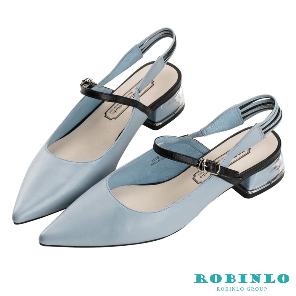 Robinlo都會拼色尖頭細帶果凍低跟涼鞋 藍色