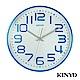 KINYO 13吋馬卡龍大數字靜音掃描掛鐘(藍)CL146 product thumbnail 1