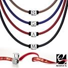 MASSA-G O1.字言字語鍺鈦能量項圈-4MM(字母1個)