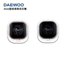 DAEWOO 大宇 韓製3kg變頻壁掛式滾筒洗衣機 DWD-M320W