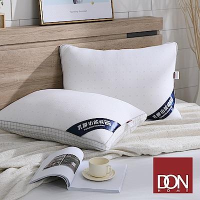 DON 高彈力乳膠抗菌透氣釋壓枕(二入)