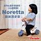 日本People-Noretta趣味滑步車(1Y+/1KG超輕量/室內&室外皆適用/訓練平衡感與肢體協調性) product thumbnail 1