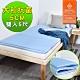 窩床的日子-大和抗菌5cm記憶床墊-雙人5x6.2尺 床墊/雙人床墊/抗菌床墊/折疊床墊 product thumbnail 1