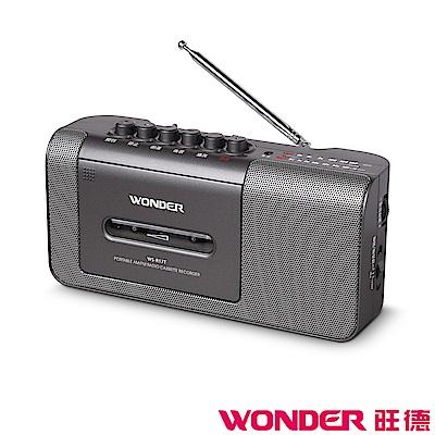 WONDER旺德 手提式收錄音機 WS-R17T