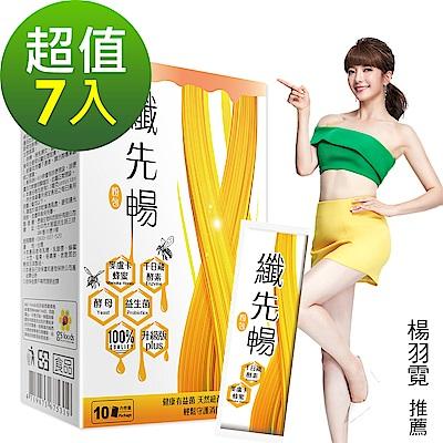 DV笛絲薇夢-纖先暢 金版新升級暢快 7盒組(10包/盒x7盒)