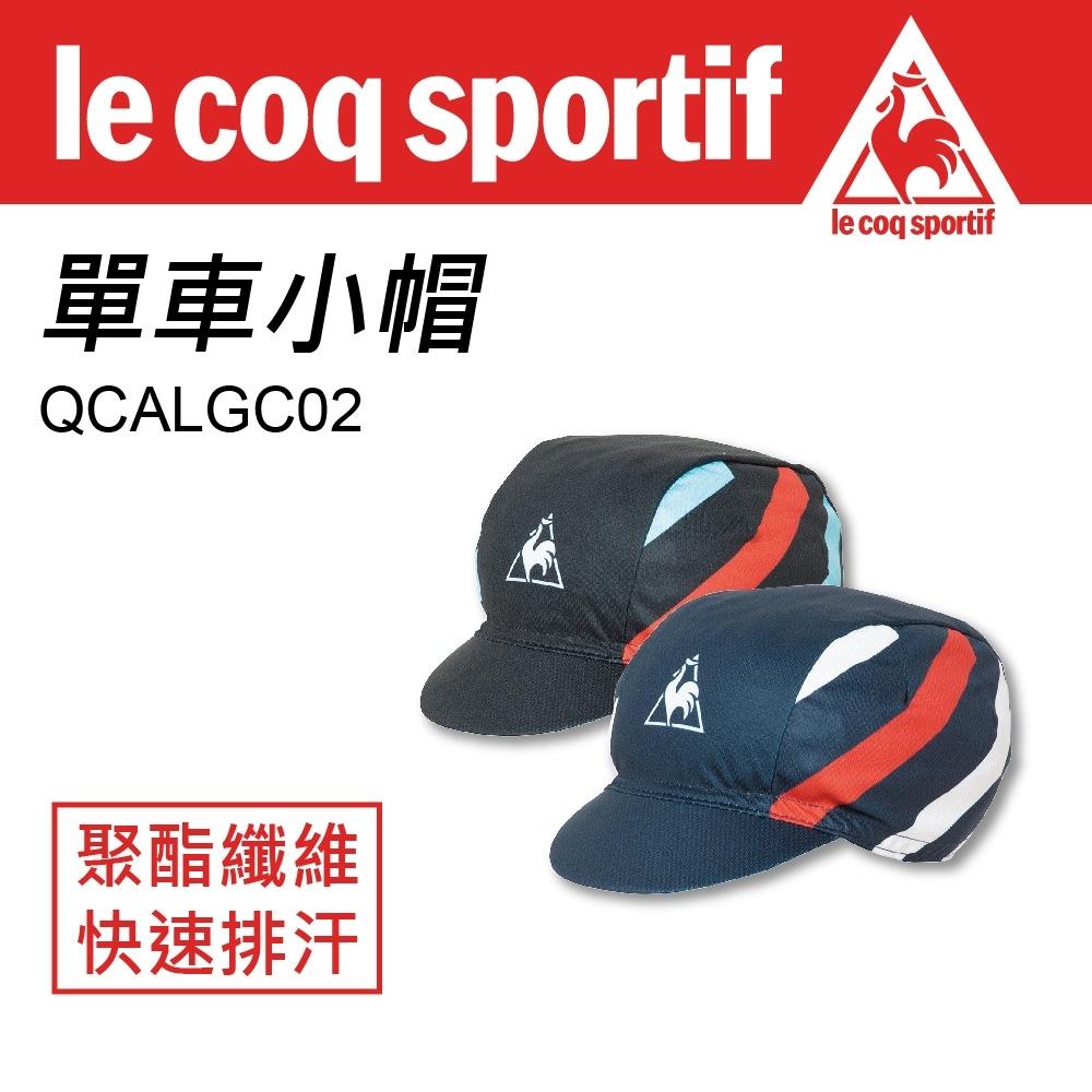 Le Coq sportif 公雞牌 單車小帽 QCALGC02