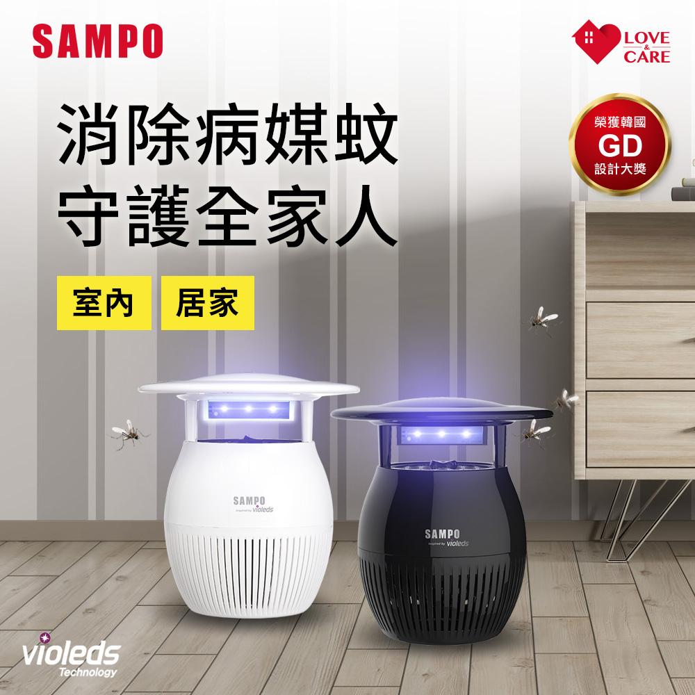 SAMPO聲寶 家用型吸入式光觸媒強效捕蚊燈 ML-WP03E @ Y!購物