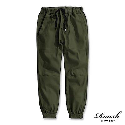 Roush 工裝束口工作褲(3色)