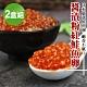 海鮮王 日本醬漬粉紅鮭魚卵*2盒組(500G±10%/盒) product thumbnail 1