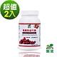 明奕-蔓越莓益生菌X2瓶(30粒/瓶) product thumbnail 1