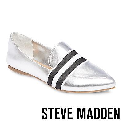 STEVE MADDEN-FOSTER 真皮質感學院風尖頭休閒鞋-銀色
