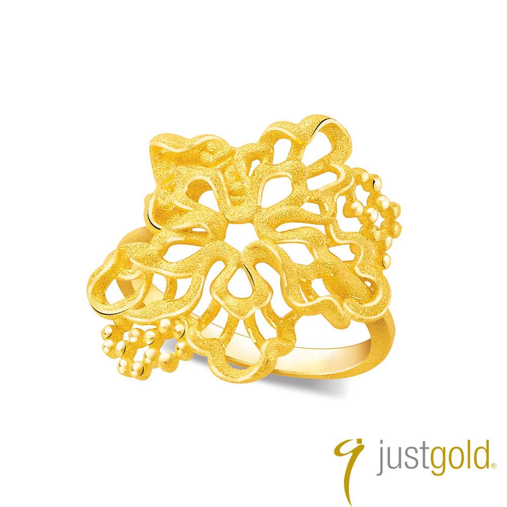 鎮金店Just Gold 絲情花語純金系列-黃金戒指(華麗版)