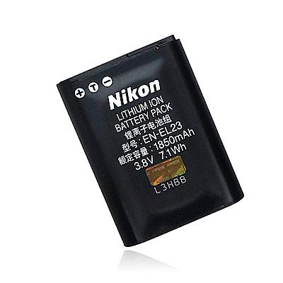 Nikon EN-EL23 / ENEL23 相機專用原廠電池 (平輸密封包裝)