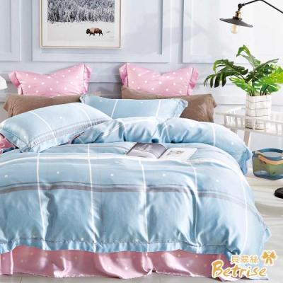 Betrise殊醒  加大-植萃系列100%奧地利天絲三件式枕套床包組