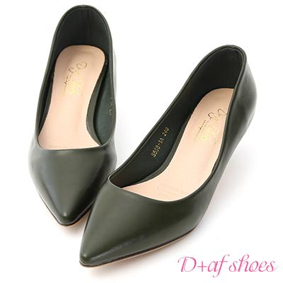 D+AF 知性優雅.簡約素面低跟尖頭鞋*綠