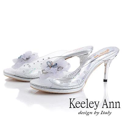 Keeley Ann氣質名媛 時尚透明膠片高跟拖鞋(銀色)
