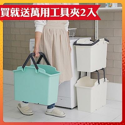 買就送 完美主義 韓國製35L分類籃/髒衣籃/洗衣籃/收納籃-2入組(3色)