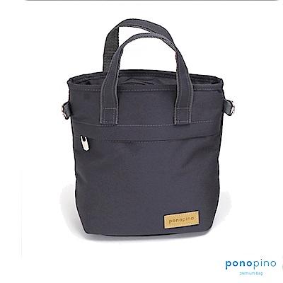 Ponopino 輕便型袋鼠手提側背小包-灰色