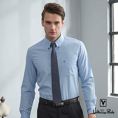 Valentino Rudy范倫鐵諾.路迪-長袖襯衫-淺藍白細格(釘釦領)