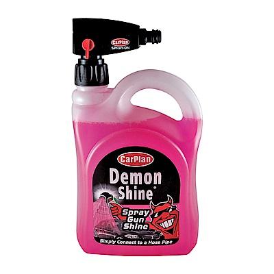 Demon紅魔鬼SprayGunShine排水光魔(水槍版)