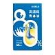 【信東】頂級萃取深海魚油(60粒/盒) product thumbnail 2