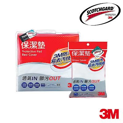 3M 原廠Scotchgard防潑水保潔墊-平單式(單人)+保潔墊枕頭套