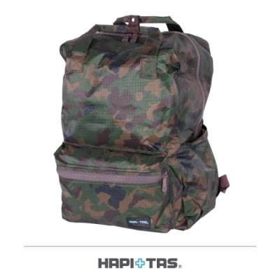 【HAPI+TAS】摺疊手提後背包─男版軍綠迷彩
