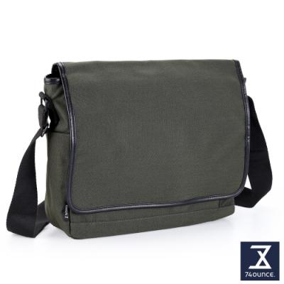 74盎司 Tidy簡約素色側背包(大)[G-1065-TI-M]綠