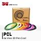 XYZ Printing da Vinci 3D Pen Cool線材包(8M*9捲) product thumbnail 1