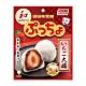 味覺糖 普超軟糖-草莓大福味(50g) product thumbnail 1