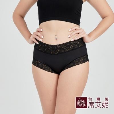 席艾妮SHIANEY 台灣製造 中腰親膚寬版蕾絲平口內褲 Tactel纖維-黑色