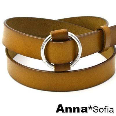 AnnaSofia 圓釦穿繞無針式 二層牛皮腰帶皮帶(黃駝)