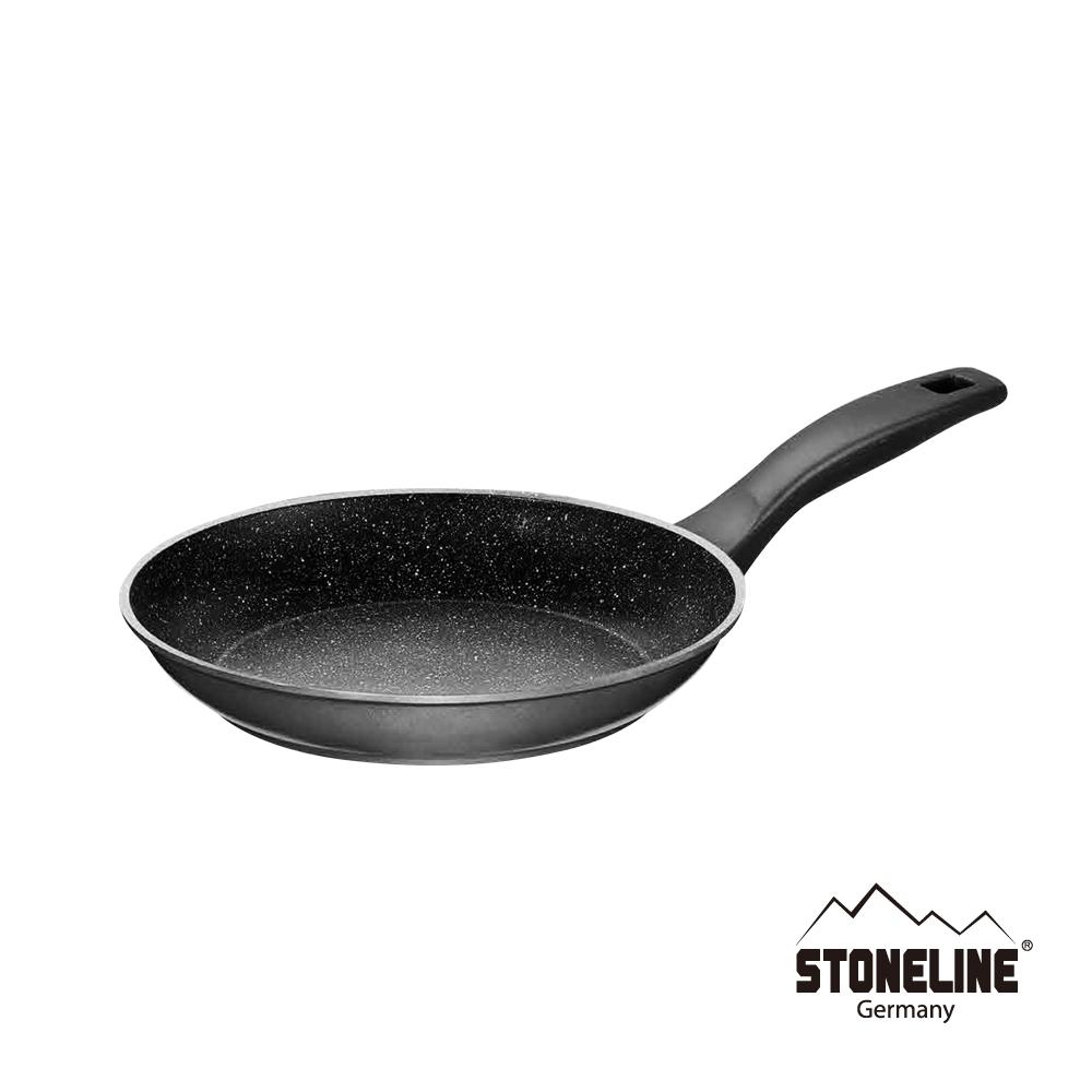 德國STONELINE美食家系列平煎鍋24cm