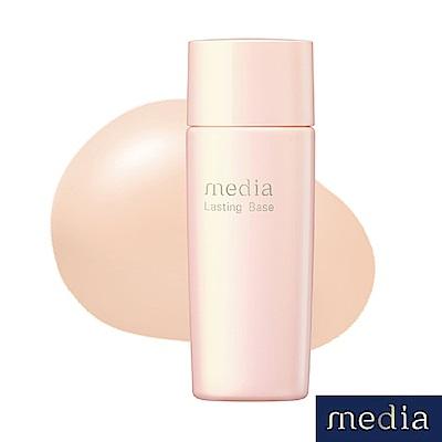 media 媚點持效控油粧前乳