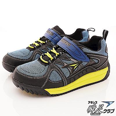 日本瞬足羽量競速童鞋 3E穩定款 9541-BK藍(中大童段)
